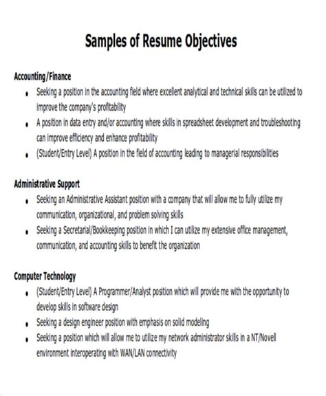 career objectives internship resume career objective resume career objective 7 documents in
