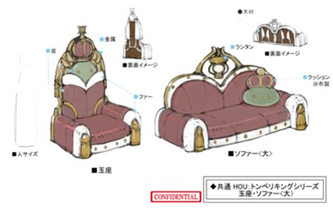 ffxiv housing items ffxiv dev blog x marks the date for patch 2 1 release zantetsuken a final fantasy