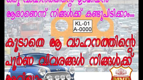 Car Registration Address Finder Trace Vehicle Number In Kerala The Best Vehicle Of 2017