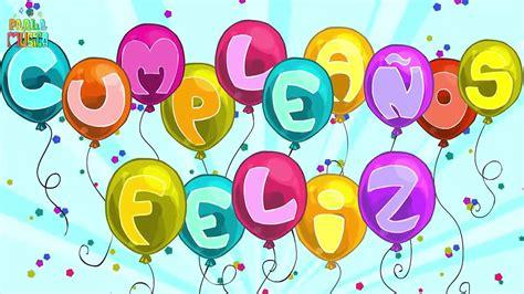 imagenes de feliz cumpleaños bob esponja cumplea 209 os feliz peppa pig patrulla canina minions paw