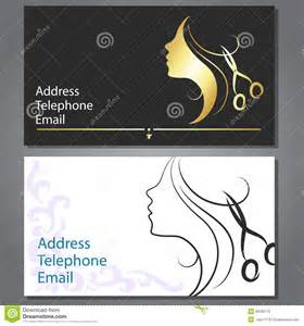 hair design business cards business card for barbershop stock vector image 39398719
