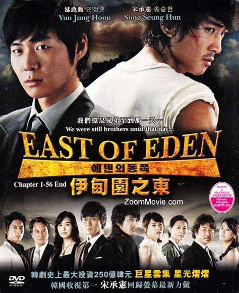 bioskopkeren movie subtitle indonesia drama korea royal family