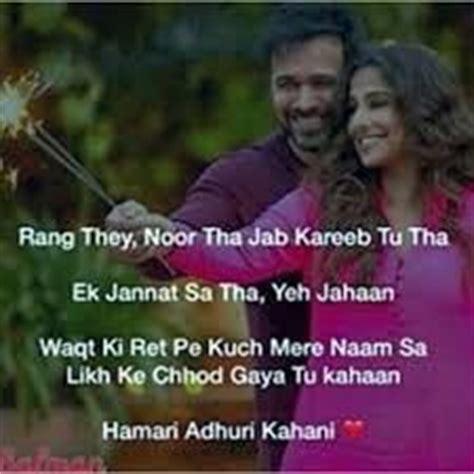 main phir bhi tumko chahunga lyrics from half girlfriend