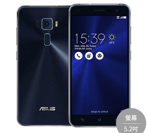 Hp Asus Rm Malaysia asus zenfone 3 ze520kl price in malaysia specs technave