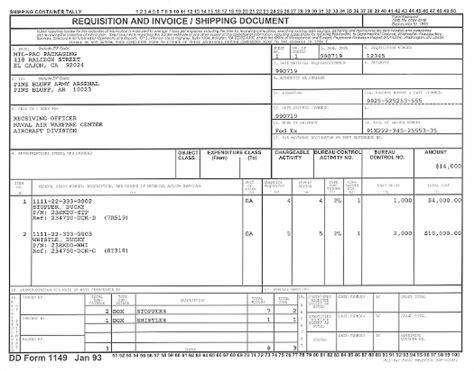 dd form 1a template 16 dd form 1a template request dd214 copy major air