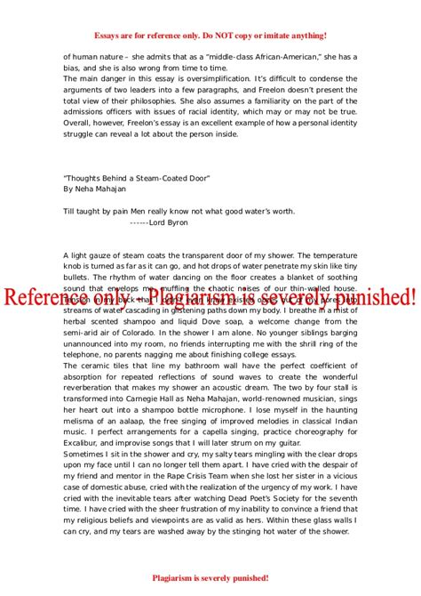 Admission Essay Harvard by 50 Successful Harvard Application Essays