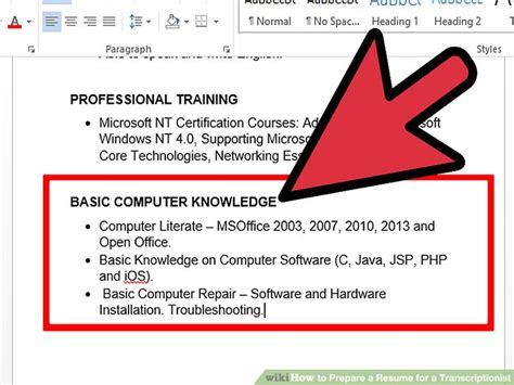 Basic Computer Knowledge Resume