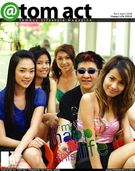 film thailand lgbt lesbians in thailand bush boundaries chiang rai times