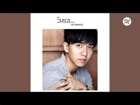 lee seung gi mp3 download 386 best korea lee seung gi images on pinterest lee