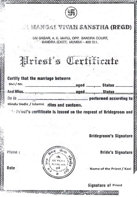 Birth Records Indiana Free File Indian Marriage Certificate Jpg Wikimedia Commons