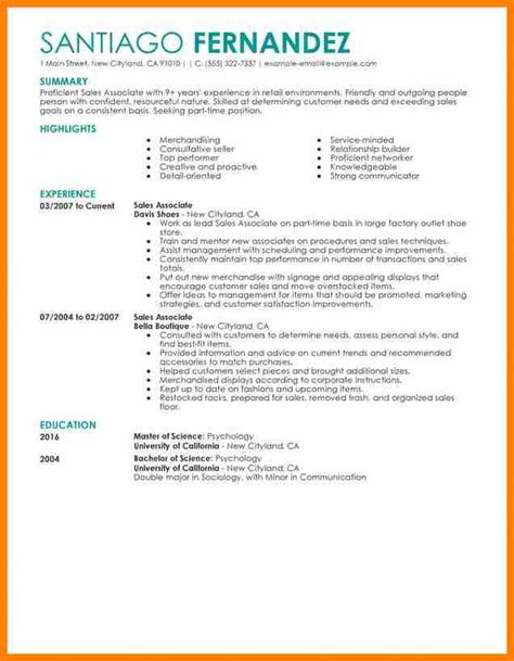 Resume Sales Associate Objective 6 Objective For Retail Ledger Paper Retail Resume In