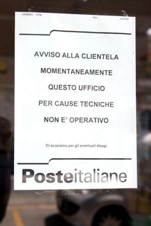 ufficio postale roma san silvestro poste uffici ancora in tilt ovunque disagi e code roma
