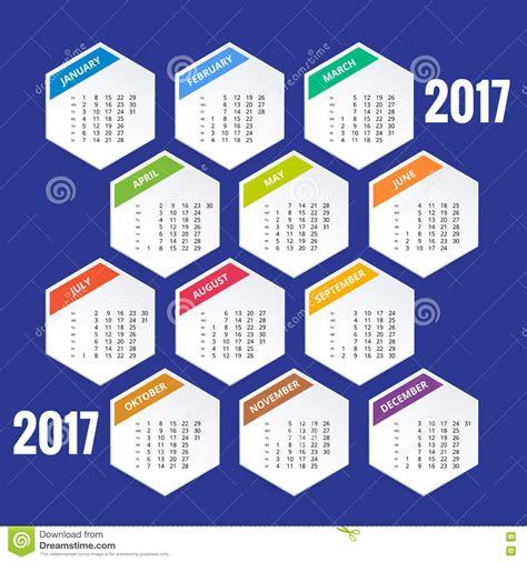 yearly planning calendar office template calendar template 2017