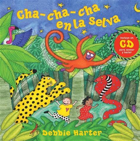 guitle en la selva edition books cha cha cha en la selva