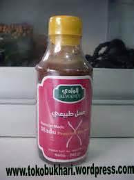 Best Seller Madu Anak Al Wadey Alwadey 1 Kg Terlaris madu penyubur kandungan alwadey tokobukhari