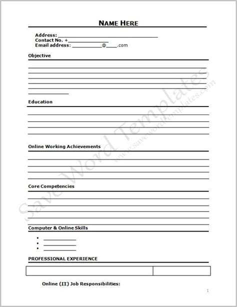 free resume templates to fill in and print fill in the blank resume printable resume resume exles rvzxqrdzw9
