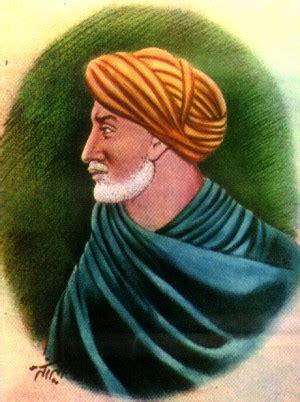 biografi hamka dan pemikirannya profil biografi ibnu khaldun profilbos com