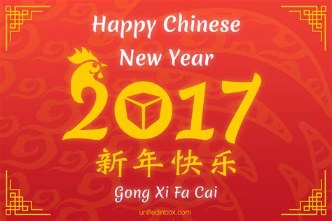new year gong xi gong xi gong xi fa cai a look at new year unified inbox
