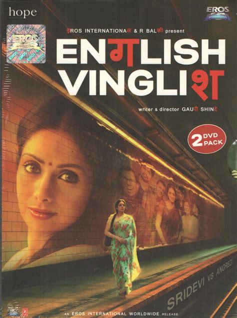film india english vinglish buy english vinglish dvd online