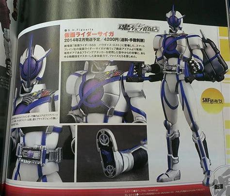 Shfiguarts Kamen Rider Garren Rhombus s h figuarts garren rhombus plus web exclusive psyga tokunation