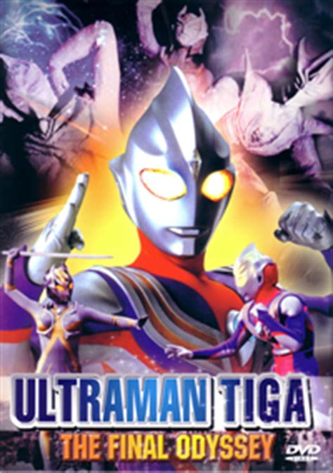film ultraman tiga final episode moviexclusive com ultraman tiga the final odyssey dvd