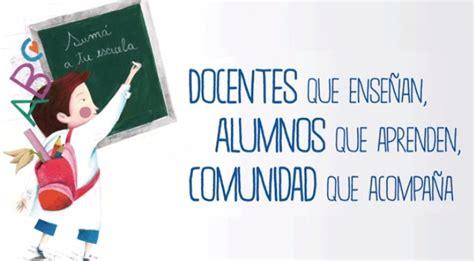 imágenes educativas blog premio comunidad a la educaci 243 n 2014 s