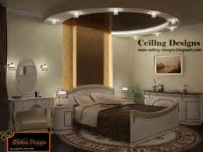 Bedroom Ceiling Designs Pictures 200 Bedroom Ceiling Designs