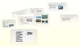 5 Themes Of Geography Brazil Prezi | 5 themes of geography brasilia brazil by brittany
