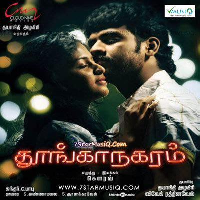 download mp3 back to you 320kbps thoonga nagaram 2011 tamil movie cd rip 320kbps mp3