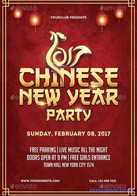 20 best chinese new year party flyer print templates 2017