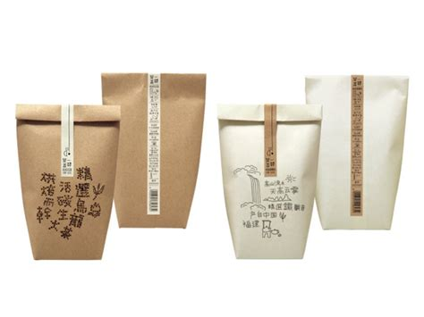 Minimalism Japan by Chinese Packaging Design A Wisp Of Tea Art And Design