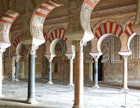 Chief Architect Home Design Interiors islamic architecture of andalusia