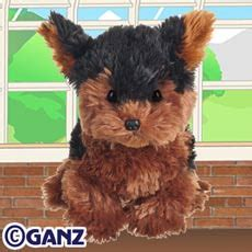 teacup yorkie stuffed animal teacup yorkie wkn webkinz newz