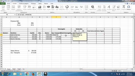 nomina en excel 2013 534x355 jpg formatos de nomina en excel ejemplos formulaci 243 n de