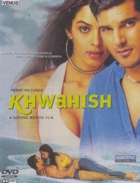 hum dono film wiki khwahish wikipedia