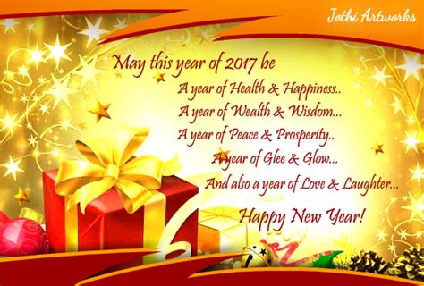 happy new year 2017 wishes greeting cards ecards gift cards