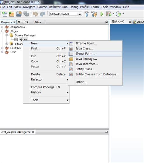 design html netbeans starting programming at age 29 java jtable using netbeans