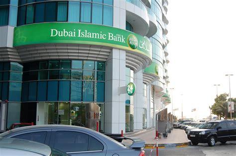 Dubai Islamic Bank Browse Info On Dubai Islamic Bank
