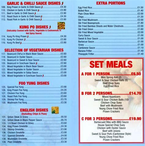 yummy house menu yummy house chinese restaurant on london rd coalville everymenu