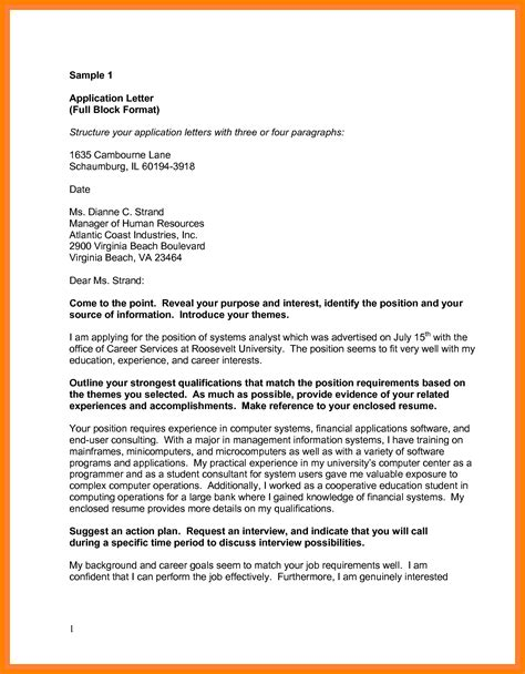 sle business letter 8 exle of block style bike friendly 1586