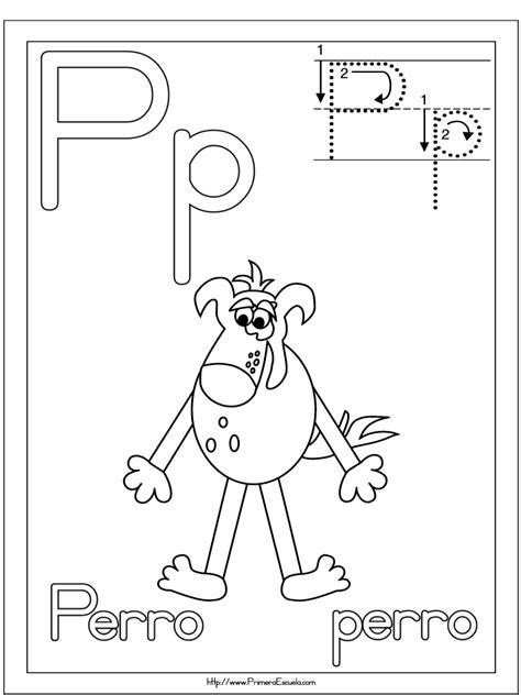 imagenes educativas letra m ficha letra p perro imagenes educativas