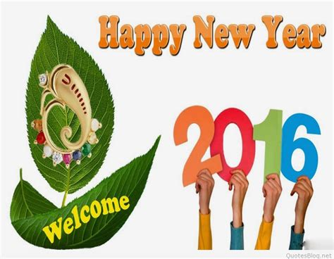 new year 2016 in and happy new year quotes messages sayings 2016