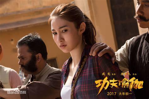 film terbaru kungfu danita