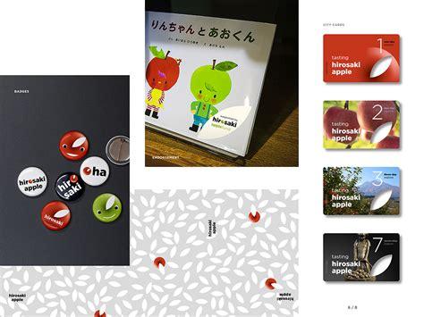 designboom hirosaki apple city branding design hirosaki apple designboom com