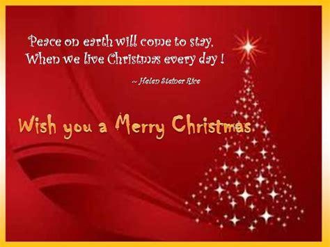 merry   joyful christmas  good tidings ecards