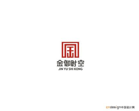 chinese pattern logo chinese logo design 13 free chinese font download