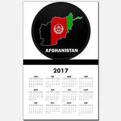 Afghanistan Kalender 2018 Afghan Calendars Afghan Calendar Designs Templates For