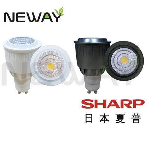Cob Spotlight Spot Light Halogen Lu Sorot Fitting E27 9w gu10 sharp cob spotlight 220v 9 watt sharp cob gu10 led spotlight bulbs 220 volt 9w gu10