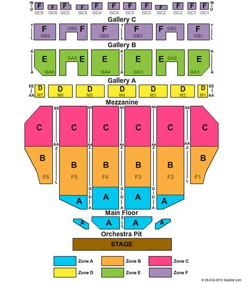 fox theater floor plan big time rush concert tickets