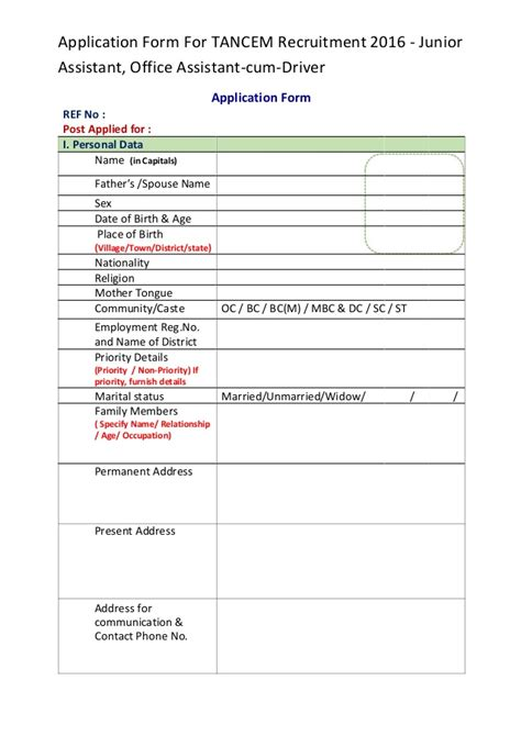 application form for tancem recruitment 2016 junior